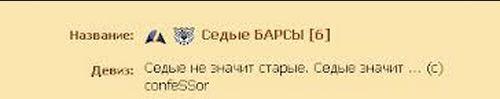 1358326542-clip-3kb
