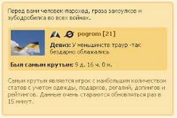 1358245434-clip-11kb
